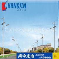 道路照明灯具厂家直销 风光互补太阳能路灯 太阳能LED路灯批发