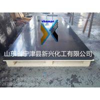 含硼聚乙烯板材 研究院实验室专用