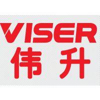 VISER手机耳机HIFI级别发烧级金属耳机重低音面条线耳机
