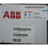 AP305/11010211@高效发展TB55713E11T20
