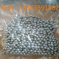 现货供应0.68mm轴承钢球,轴承钢珠,铬钢球,铬钢珠,GCr15钢珠