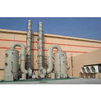 厂家直销活性炭吸附塔、光氧催化、油烟净化器等设备