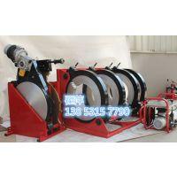 哪里有卖热熔机的 液压355-160热熔对接焊机 PE管道焊接机 220v焊机 山东创铭