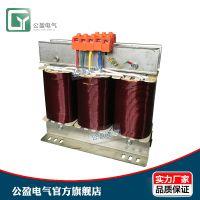 上海公盈供应干式/控制/光伏/三相隔离变压器5KVA/4KW/380V变220V转200V/110伏