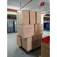 通王|TOAKING|PLB-519|162*460*90|抽取式零件盒|物料盒