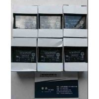 CRYDOM继电器 中国供应商