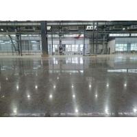 周村 专业施工队伍做混凝土硬化地坪 批发销售固化剂材料 亚斯特