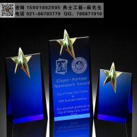 南京艺术节奖杯,水晶奖杯制作,苏州企业先进个人奖杯, 水晶奖品定制