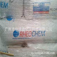 价格优势美国进口霍尼韦尔聚乙烯蜡RLC 657 颜料润湿剂
