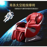 上海ESIM翊山商用共享按摩椅机场收费按摩椅加盟