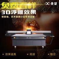 工业标识打印机 办公标识打印机 uv平板打印机