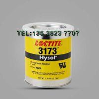 采购乐泰3173环氧树脂胶 美国进口乐泰3173胶水市场行情1.1kg