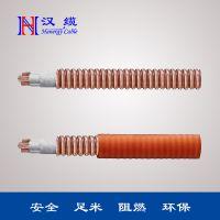 汉能电缆 YTTW柔性防火电缆CU低压电力电缆低烟无卤阻燃电线电缆