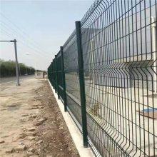 园林隔离网 桃型柱护栏网 浸塑铁丝围网