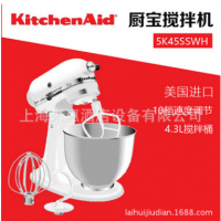 美国凯膳怡KitchenAid 5K45SSWH 抬头式多功能搅拌机 (白色