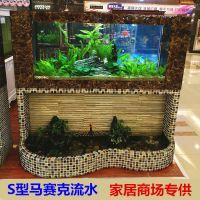 江彩流水幕墙金鱼缸水族箱生态屏风马赛克水幕墙玄关客厅厂家直销