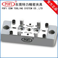 【EROWA电极夹具】130*51平面不锈钢夹头|CNC快速定位电极夹持座