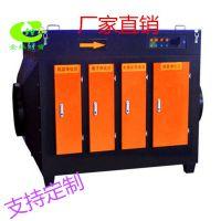 金银财宝 GY-5000光氧催化废气净化设备