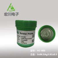 无铅高温Sn96.5Ag3.0Cu0.5 防锡珠焊锡膏HC-900