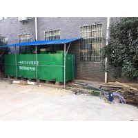 景区内绿色一体化污水处理设备