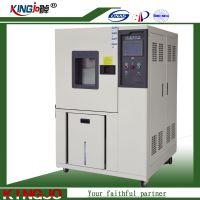 二极管耐环境老化试验设备恒温恒湿实验箱
