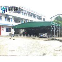 上海杨浦移动帐篷帆布推拉雨棚户外活动仓库夜市雨蓬直销