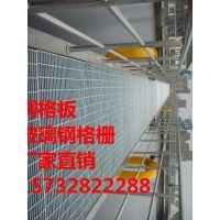 象山县电厂检查检修平台钢格板生产厂家