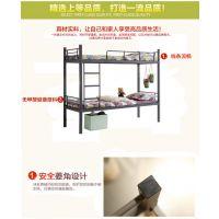 重庆厂家直销宿舍上下铺铁床学生双层高架铁床员工高低床军队铁床