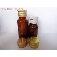 河北林都供应20ml口服液玻璃瓶
