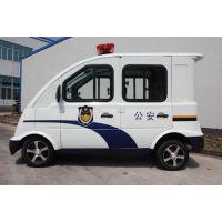 贵阳大品牌玛西尔长期供应电动巡逻车DN-4A-3