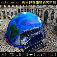 球形活动篷房 户外广告全透明农业展览 景区住宿 圆形帐篷旅店