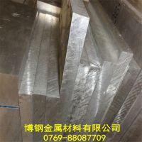 耐腐蚀铝合金板 西南铝业5A02铝合金 高韧性防锈铝板
