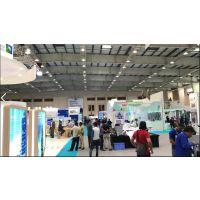 2018年10月中东巴林海湾地区专业石油炼化及石化工程装备贸易展览会