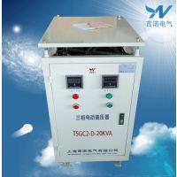 30kva三相电动调压器,上海言诺三相接触式调压器