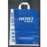 塑胶袋生产商