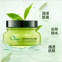 绿茶保湿面霜OEM 补水滋润肌肤控油收缩毛孔护肤品代加工工厂