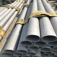 东莞石碣304不锈钢管(无缝管)不锈钢卫生管
