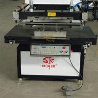 SKR-XB9013A大规格纸箱印刷机