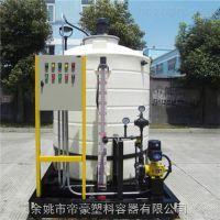PE-塑料水箱
