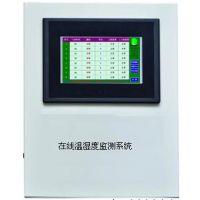 郑州凯旋KXZX-10在线温湿监测系统通讯机房智能楼宇过程控制等