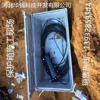 复合手孔井/中石化专用1030*520*360光缆接头保护箱厂家直销代料代工模具加工