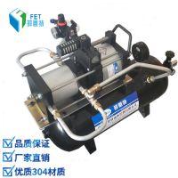 氦气回收泵 氢气增压设备 不锈钢气体增压阀