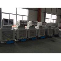 余姚慈溪杭州湾新区,需要冷风机通风管道降温设备的找嘉吉冷风机老牌本土企业