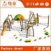 供应户外运动健身器材组合攀爬网 幼儿攀爬网 攀爬网儿童游乐设施