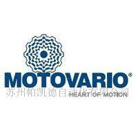 意大利摩多利 MOTOVARIO