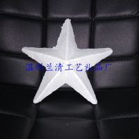 厂家直销EPS圣诞节日粘土配件泡沫五角星装饰品 Styrofoam star