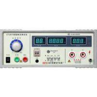 新密高电压测试仪,高压测试仪器,哪家专业