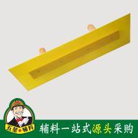 木柄塑料大板 抹泥板 双柄塑料牛筋大灰板 批腻子抹泥匠作工具