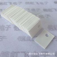 IGBT陶瓷散热片TO-3P/TO-247氧化铝陶瓷绝缘垫片导热陶瓷片批发