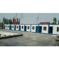 北京通州区住人集装箱,简易集装箱活动房可租可售